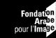 Fondant Arabe Pour L'image